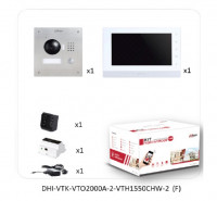 Artikelbild D-Intercom Set 2-Draht up (2) --ite